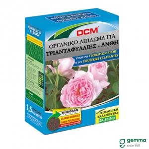 Οργανικό λίπασμα για Τριανταφυλλίες και Άνθη DCM 1,5 Kg